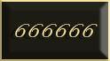 Золотые номера 6666